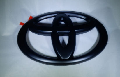 Tundra Front Blackout Applique' Oval, Sombrero Logo SR5 Only